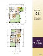 富兴鹏城3室2厅2卫142平方米户型图