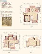 绿地华庭4室2厅3卫201平方米户型图