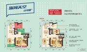 广电兰亭时代3室2厅2卫110平方米户型图