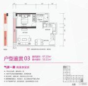 美的新都汇1室1厅1卫67平方米户型图