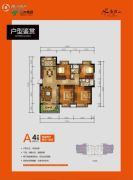三木水岸君山4室2厅2卫112平方米户型图
