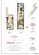 龙湖长城源著1室1厅1卫52平方米户型图