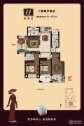 巨龙紫金玉澜3室2厅2卫115--123平方米户型图