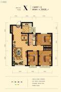 意林・国际公园3室2厅1卫106平方米户型图