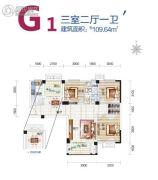 天乾・中央国际城3室2厅1卫109平方米户型图