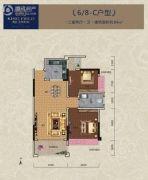 鸿达.金域世家2室2厅1卫84平方米户型图