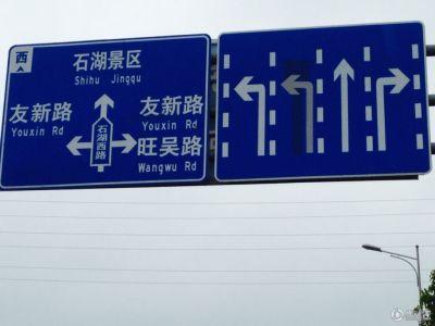 吴中万达广场