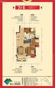 象山博望园3室2厅2卫86平方米户型图