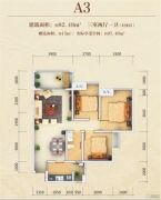 东韵华府3室2厅1卫82平方米户型图