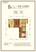 新城红郡0室0厅0卫198平方米户型图