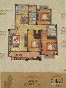 栖园 多层3室2厅2卫119平方米户型图