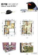 中交丽景2室2厅2卫85平方米户型图