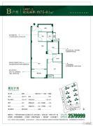 亿利城3室2厅1卫75--81平方米户型图