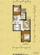格林小镇2室2厅1卫63平方米户型图