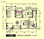 康桥美郡3室2厅2卫140平方米户型图