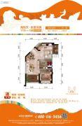 碧桂园珊瑚宫殿2室2厅1卫68平方米户型图
