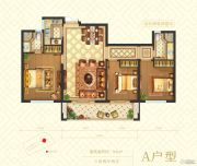 南塘华府3室2厅2卫94平方米户型图