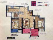 华宇・观澜华府3室1厅1卫77平方米户型图
