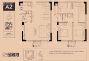万科金融港3室2厅2卫63平方米户型图