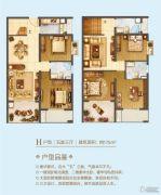 绿地中央文化城5室3厅3卫175平方米户型图