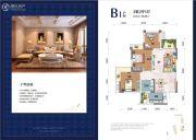 重向・枣山国际3室2厅1卫88平方米户型图