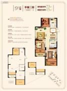 盈都江悦城3室2厅1卫0平方米户型图
