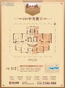 潮州恒大山水城4室2厅2卫182--184平方米户型图