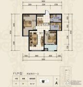 三田雍泓・青海城2室2厅1卫83平方米户型图
