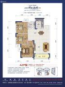 碧桂园城市花园3室2厅1卫90平方米户型图
