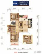 中民仁寿里3室2厅1卫93平方米户型图