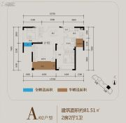 宝丰苑2室2厅2卫81平方米户型图