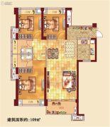 贵安新天地3室2厅2卫109平方米户型图