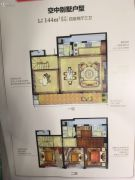 泰顺华鸿・中央广场4室2厅3卫0平方米户型图