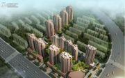 紫韵东城效果图