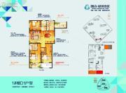 朗诗绿色街区3室2厅2卫135平方米户型图