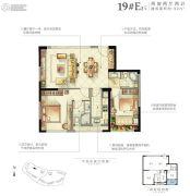 港昌・海先生2室2厅2卫0平方米户型图