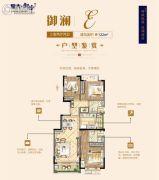 恒大御峰3室2厅2卫122平方米户型图