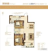 保利建业香槟国际2室2厅1卫88平方米户型图