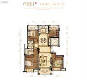 文鼎苑4室2厅2卫130平方米户型图