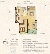 罗马中心城3室2厅1卫107平方米户型图