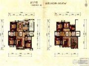 五矿・名品3室2厅2卫142--143平方米户型图