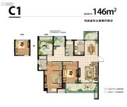 新城湾语城3室2厅2卫146平方米户型图