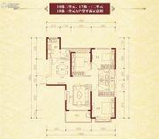 恒大名都3室2厅2卫128--129平方米户型图