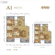 新田幸福里3室2厅2卫142--143平方米户型图