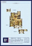 城发云锦城3室2厅2卫133平方米户型图