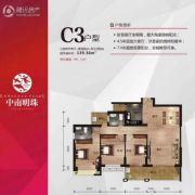 中南明珠3室2厅2卫139平方米户型图
