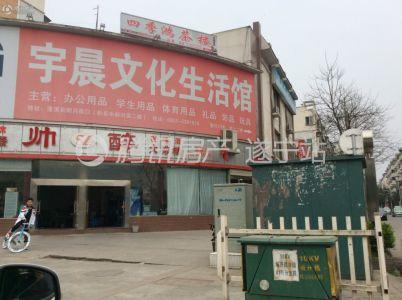 涌岷香榭城
