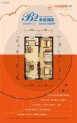 金地格林世界三期2室2厅1卫82平方米户型图