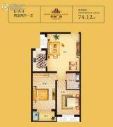 荣安广场2室2厅1卫74平方米户型图