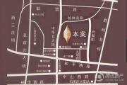 天山新公爵交通图